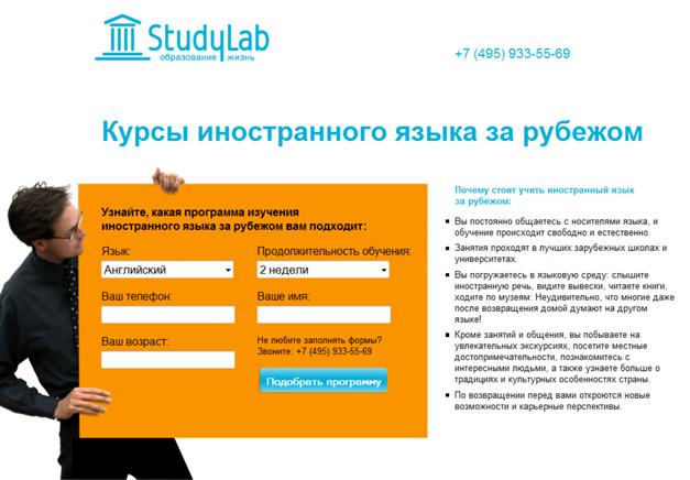 Юзабилити аудит и редизайн